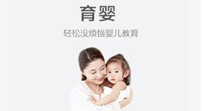 广州育婴师